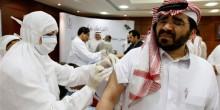 ارتفاع عدد الوفيات بكورونا في السعودية إلى 581 حالة