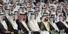 بالصور: افتتاح مهرجان أم الإمارات في أبوظبي