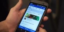 خطأ من فيس بوك يثير غضب الكثير إثر هجمات لاهور الإرهابية