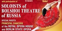 """راقصو """"مسرح البولشوي"""" في دبي"""