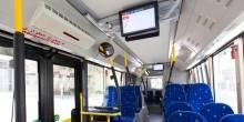 تقنية جديدة تمكن سائق الحافلة المدرسية من تفقد مقاعد الطلاب