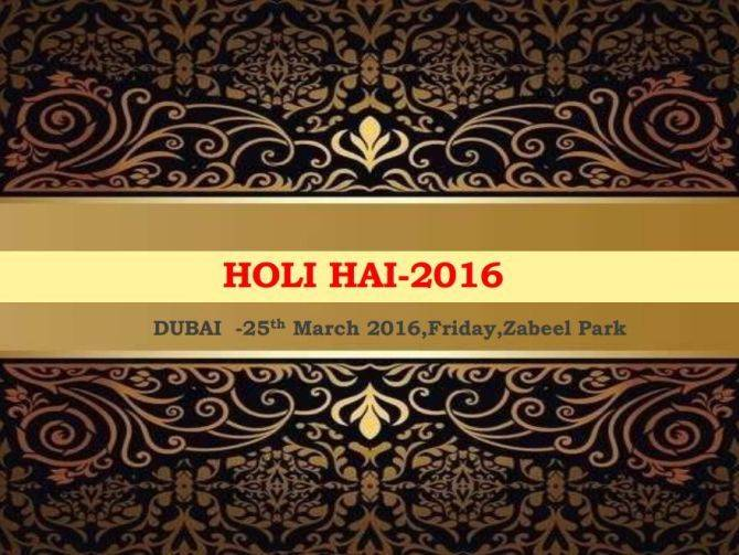 20151018_Holi-Hai-2016