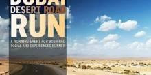 ديزارت رود رنر – دبي أوتودروم 10 كم 2016