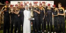 بطولة طيران الإمارات للكريكيت فئة العشرين