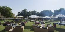 حفلة حديقة بريطانيا العظمى في ريفورم