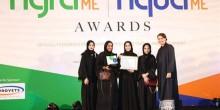 طالبات إماراتيات يفزن بجائزة التميز في مؤتمر الشرق الأوسط للزراعة