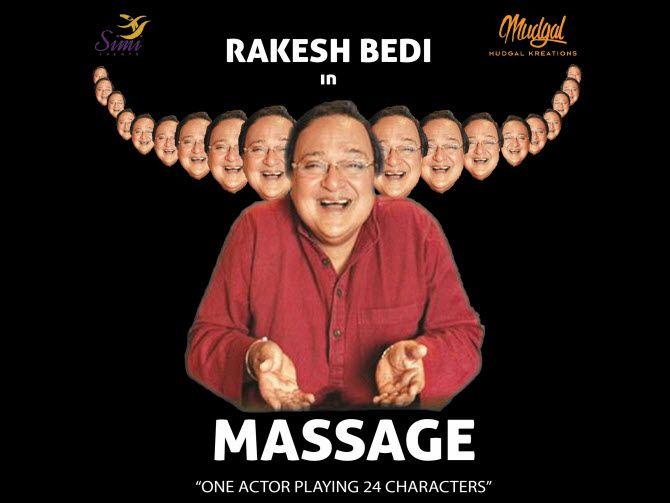 20160317_Massage-pla-y