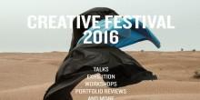 "مؤتمر ""انج"" الإبداعي 2016"