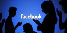فيس بوك يحارب التحرش الإلكتروني عبر تنبيهات انتحال الشخصية