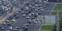هل ستتمكن دبي من خفض أعداد وفيات الحوادث إلى صفر بحلول عام 2020؟