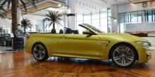أبوظبي موتورز أكبر صالة لبيع سيارات بي إم دبليو