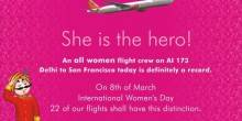 بالصور: الهند تطلق أطول رحلة طيران جميع طاقمها من النساء