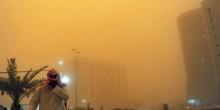 إعلان حالة الطوارئ في مكة المكرمة بسبب الغبار