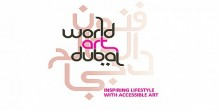 فنون العالم دبي 2016
