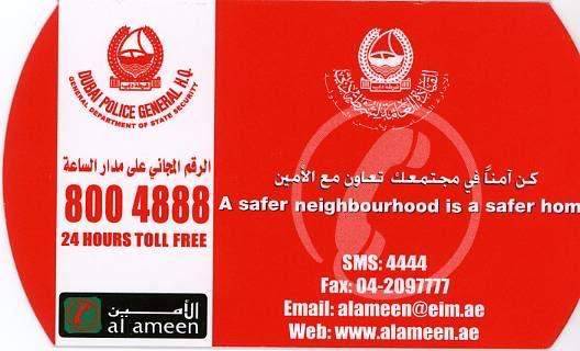 alameen-service-dubai-phone-number-2