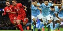 اليوم..مواجهات نارية في الدوري الإنجليزي أبرزها قمة ليفربول والسيتي