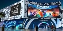 دبي تفتتح أكبر حديقة ألعاب فيديو داخلية قريبًا