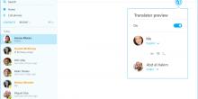 خدمة المترجم الفوري Skype Translator تدعم اللغة العربية