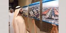 حاكم دبي يطلق أكبر مدينة عالمية لتجارة الجملة