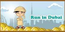 Run in Dubai لعبة عربية مميزة على أندرويد
