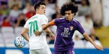 العين في مهمة تحقيق الفوز علي الأهلي السعودي لتعزيز فرص التأهل
