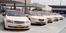 إطلاق أول مركبة أجرة وقفية في العالم في الإمارات