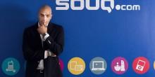 سوق دوت كوم يطلق متجر نورتن الإلكتروني في الإمارات والسعودية