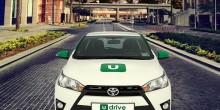 UDrive تعلق خدمة استئجار السيارات بالدقيقة