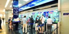 التحويلات النقدية من الإمارات ترتفع بنسبة 9% خلال عام 2015