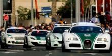 شرطة دبي تستخدم البصمة الحركية للتعرف على المجرمين