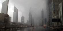 تعرف على ظاهرة النينو ومدى تأثيرها على طقس الإمارات