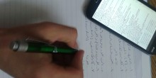تغريم 4 معلمين سربوا إجابات الامتحانات عبر الواتس آب
