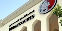 إحالة 13 باكستاني لمحكمة الجنايات بدبي بعد الاعتداء على رجل والشروع في قتله