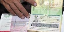 إحالة 6 متهمين لمحكمة الجنايات لاتهامهم بتزوير تأشيرات وجوازات السفر لأوروبا