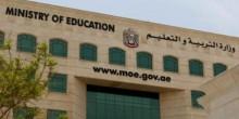 وزارة التربية الإماراتية تطبق الاختبارات المدرسية إلكترونيًا بدايةً من العام القادم