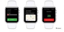 """تحديث جديد لتطبيق """"لوك آوت"""" يحمي مستخدمي الأيفون من سرقة هواتفهم"""