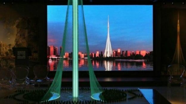 1460367259_160410154653_dubai_tallest_tower_new_project_640x360_ap_nocredit