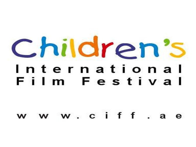 20150407_Childrens-International-Film-Festival