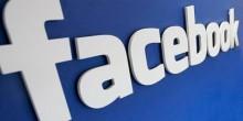 إدانة شاب بإغواء فتاة قاصر عبر فيس بوك واستغلالها ماديًا
