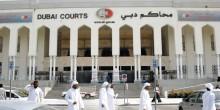 اتهام شاب عربي بالتحريض على الفجور والتشبه بالنساء