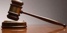 الحكم بالسجن ثلاثة أشهر على عامل بعد تحرشه بإمرأة في مصعد