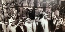 من كان في الصورة النادرة التي نشرها محمد بن راشد مع والده في نيويورك؟