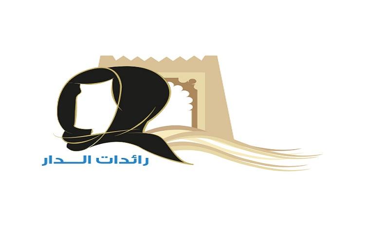Raedat Al Dar