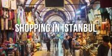 اسطنبول نقطة جذب لعشاق الموضة