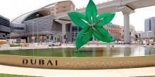 مدينة دبي الطبية وجهتكم لصحة أفضل وحياة أمثل