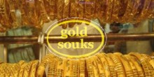 جرب متعة الأسواق التقليدية في سوق الذهب بدبي