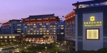 بالصور: اكتشف سحر فندق شانغريلا بهانغتشو الصينية