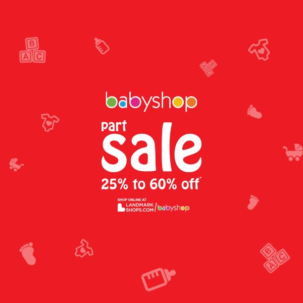 تخفيضات ملابس الأطفال من Babyshop حتى 60%