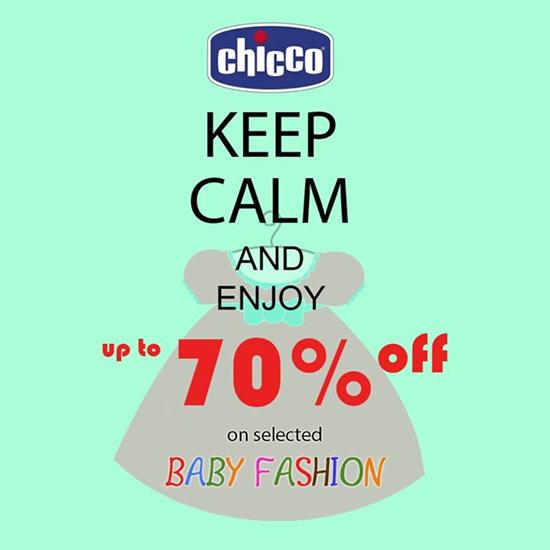 تخفيضات من Chicco حتى 70% على جميع منتجات الأطفال