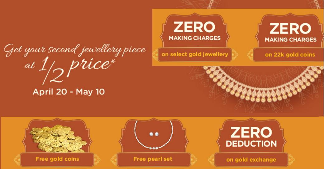 تخفيضات بنسبة 50 % على مجوهرات Damas Akshaya Tritya حتى 10 مايو 2016